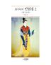 한국어역 만엽집. 2(양장본 HardCover)