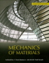 [보유]Mechanics of Materials