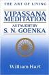 [보유]The Art of Living: Vipassana Meditation