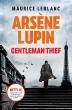 [보유]Arsene Lupin, Gentleman-Thief