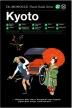 [보유]Kyoto: The Monocle Travel Guide Series