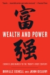 [보유]Wealth and Power