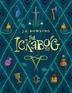 The Ickabog (영국판)