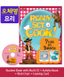 Ready, Set, Cook! Level. 1: Puss in Boots(SB+Multi CD+AB+Wall Chart+Cooking Card)(CD1장포함)(오체영)