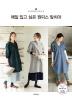 매일 입고 싶은 원피스 앞치마(쉽게 만들어 입는 옷 6)