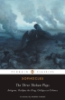 [보유]The Three Theban Plays (Penguin Classics)