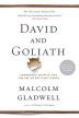 [보유]David and Goliath
