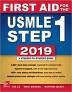 [보유]First Aid for the USMLE Step 1 2019 (IE)