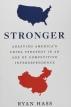 [보유]Stronger