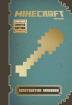 [����]Minecraft: Construction Handbook (Updated Edition)