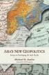[보유]Asia's New Geopolitics