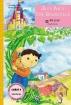 잭과 콩나무(영어로 읽는세계명작 스토리하우스 18)