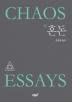 혼돈(Chaos Essays)
