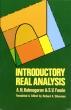 [보유]Introductory Real Analysis (Revised)