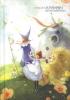 오즈의 마법사(아름다운 고전 시리즈 7)