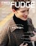 [보유]men's FUDGE メンズファッジ 멘즈 퍼지 1년 정기구독 -12회  (발매일: 24일)