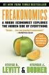 [보유]Freakonomics