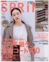 [해외]스프링 SPRING 2017.12