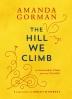 [보유]The Hill We Climb