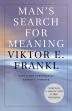 [보유]Man's Search for Meaning