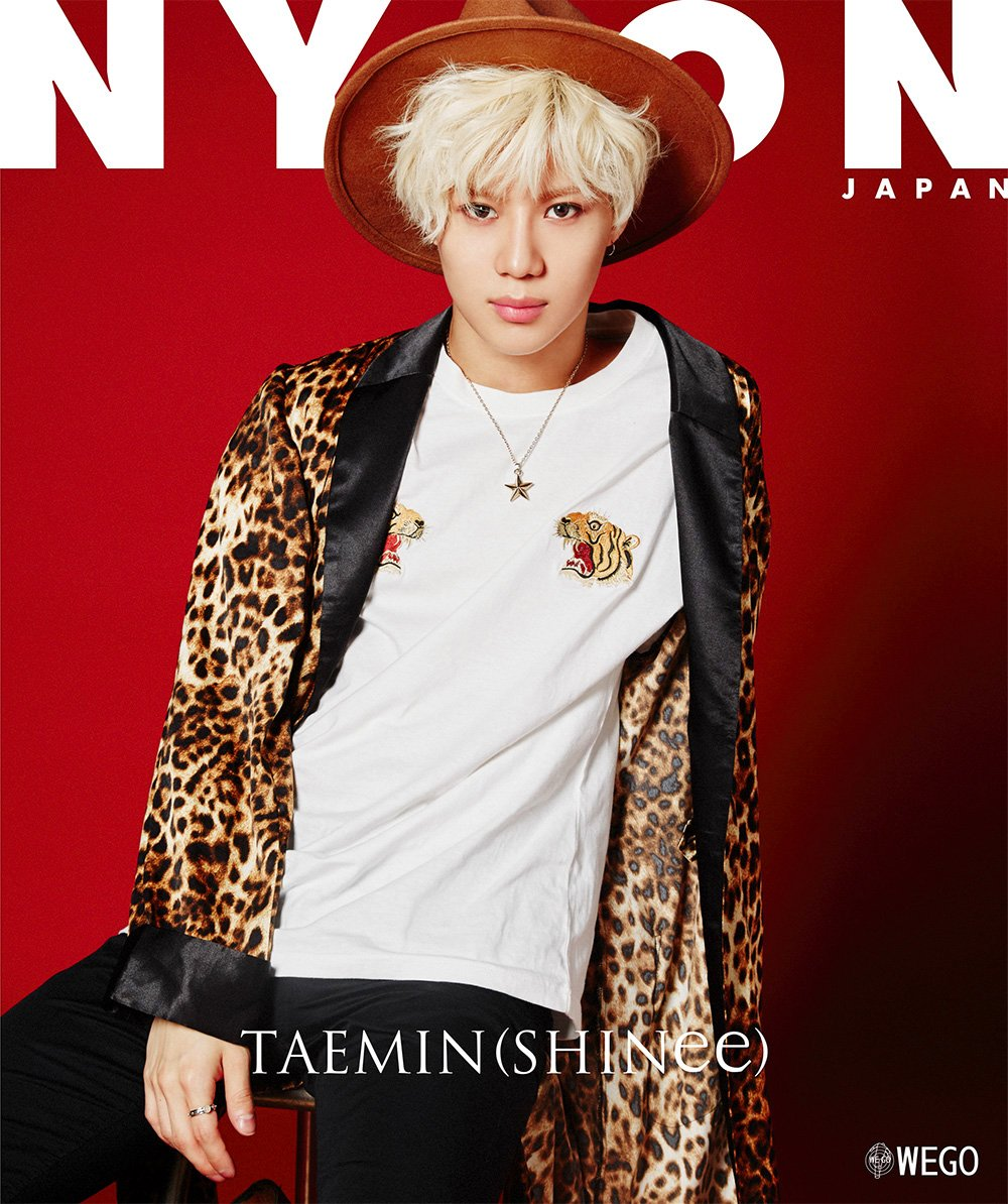 [����]NYLON JAPAN 2016.09 SPECIAL EDITION (���̴� �¹�COVER ����)