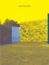 이응노의 집, 이야기(2판)