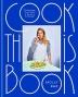 [보유]Cook This Book