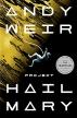[보유]Project Hail Mary