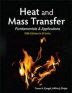 [보유]Heat and Mass Transfer
