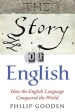 [보유]The Story of English