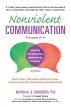 [보유]Nonviolent Communication: A Language of Life
