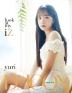 D-icon 디아이콘 vol.08 IZ*ONE, look at my iZ - 10. JO YU RI (조유리)