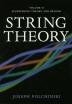 [보유]String Theory(2)