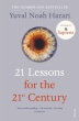 [보유]21 Lessons for the 21st Century
