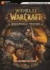 월드 오브 워크래프트: 드레노어의 전쟁군주 공식 가이드북