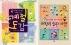 초등 저학년을 위한 그린북 도감 세트(전2권)