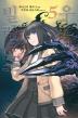 우울한 빌런즈. 5(노블엔진(Novel Engine))