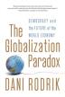 [보유]The Globalization Paradox