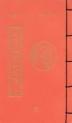 지장보살본원경(하)(무량공덕 17)