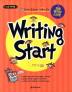 초등 영작문 스타트(WRITING START)(단어와 문법까지 한번에 잡는)(2판)(초등 영어짱)