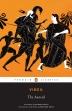 [보유]The Aeneid ( Penguin Classics )