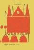 대성당(문학동네 세계문학전집 10주년 기념 리커버 특별판)(세계문학전집 119)(양장본 HardCover)
