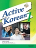 Active Korean 1: with Audio-CD