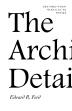 건축의 디테일은 무엇인가?