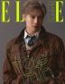 엘르(ELLE)(2020년10월호)(B형)