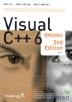VISUAL C++ 6 완벽가이드(2판)(CD1장포함)