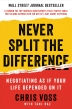 [보유]Never Split the Difference