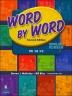 [보유]Word by Word (영한)