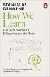 [보유]How We Learn