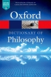 [보유]The Oxford Dictionary of Philosophy